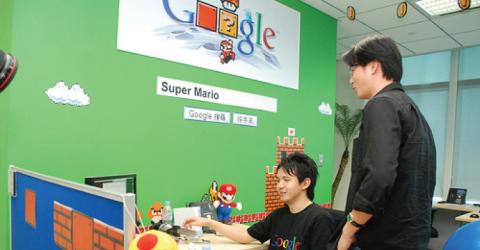Google Internship: Summer Engineering Practicum Intern 2019 in Taiwan