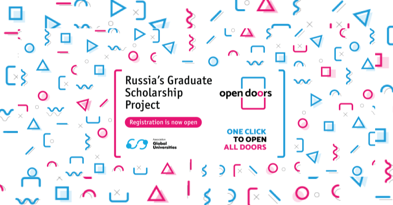 2019 Tuition Free Master's Program Scholarship in Russia