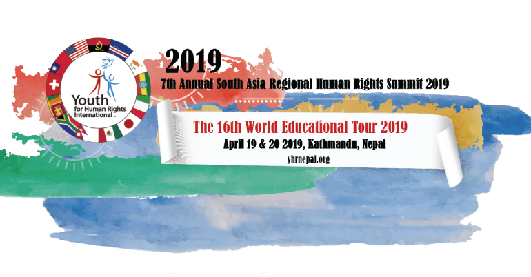 7th Annual South Asia Regional Human Rights Summit 2019 in Nepal