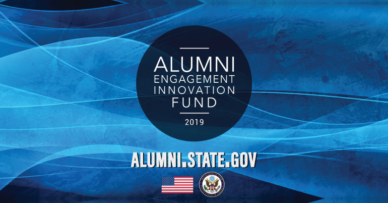 Alumni Engagement Innovation Fund- AEIF 2019 Competition