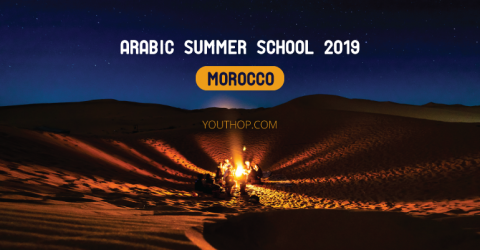 Arabic Summer School 2019 in Rabat, Morocco
