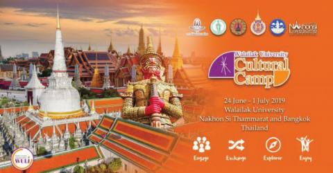 3rd Walailak University Cultural Camp 2019 in Thailand