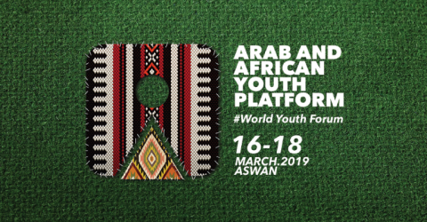 The Arab and African Youth Platform 2019 in Egypt- Fully Funded