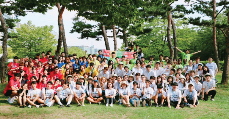 SDGs Camp 2019 in Jeju Island, South Korea