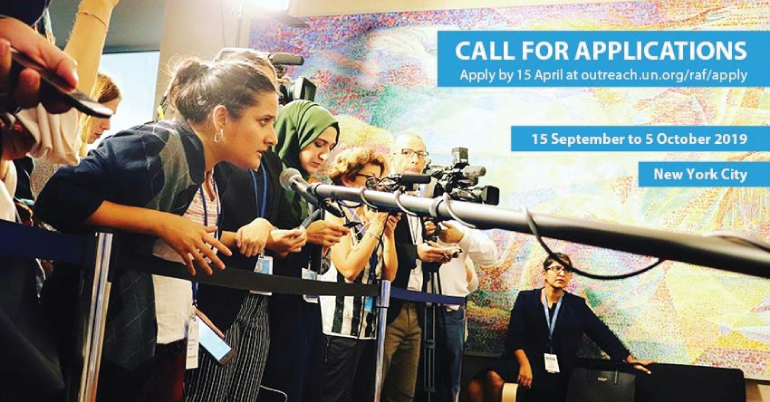 The Reham Al-Farra Memorial Journalism Fellowship 2019 at New York