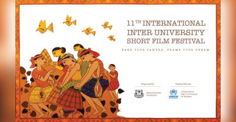 11th International Inter University Short Film Festival in Bangladesh
