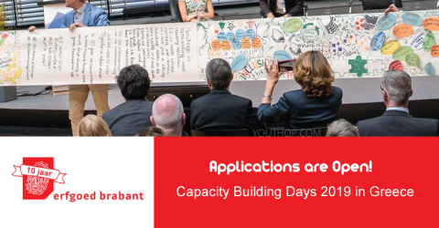Call for Applications: Capacity Building Days 2019 in Greece