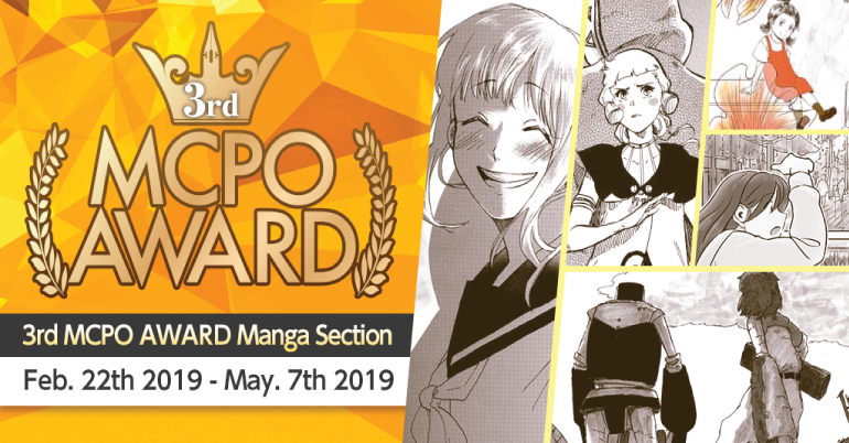 Manga Contents Promote Organization- MCPO Award 2019