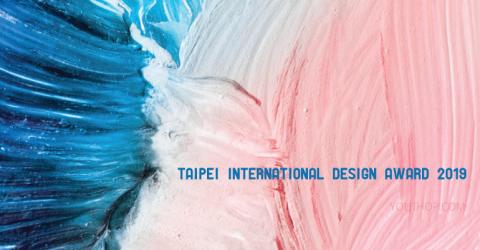 2019 Taipei International Design Award