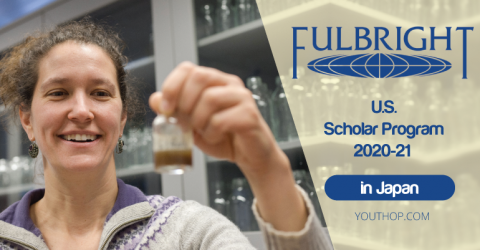 Fulbright U.S. Scholar Program 2020-21 in Japan