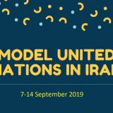 Model United Nations 2019 at University of Tehran in Iran