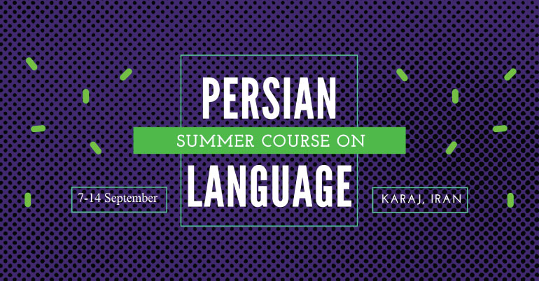 Persian Language Summer Course 2019 in Iran