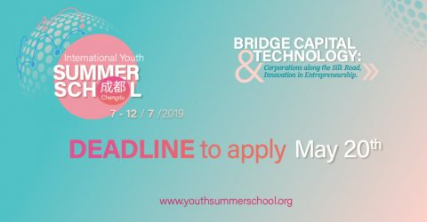 International Youth Summer School 2019 in China