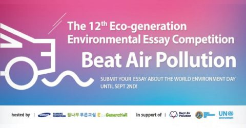 Tunza Eco-generation Environmental Essay Competition 2019