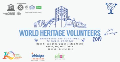UNESCO WHV 2019 – Let's Heritage at Rani-Ki-Vav, India