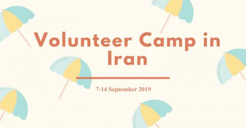 Volunteer Camp 2019 at University of Tehran in Iran