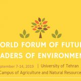 World Forum of Future Leaders of Environment 2019 in Iran