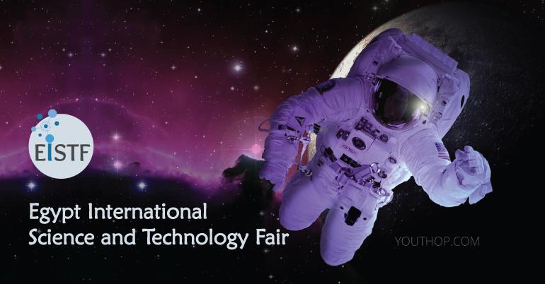 Egypt International Science and Technology Fair (EISTF) 2019