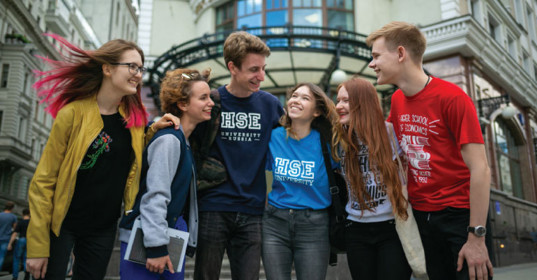 HSE University - Global Scholarship Competition 2020 in Russia