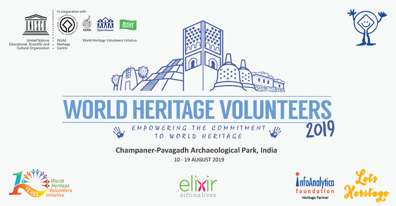 UNESCO WHV 2019 – Let's Heritage at Champaner-Pavagadh Archaeological Park, India