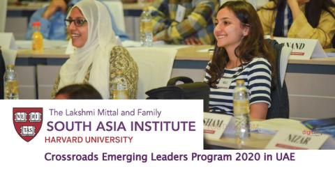 Harvard University Crossroads Emerging Leaders Program 2020 in UAE