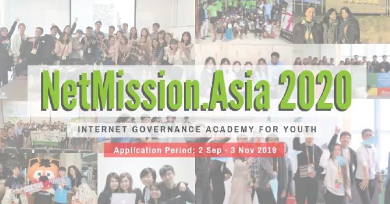 NetMission.Asia 2020