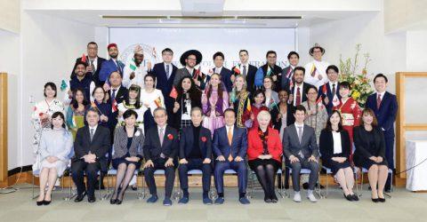 2020 Awaji Youth Federation Fellowship in Japan