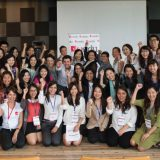 Professional and Leadership Development Opportunity for Asian Women- Rising Star 2019