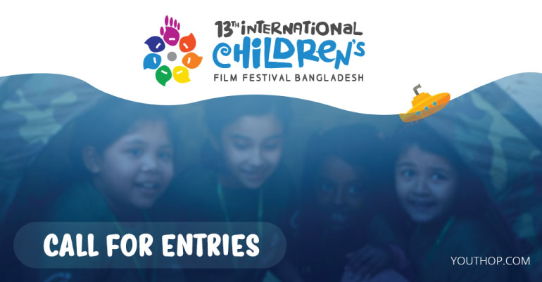 13th International Children's Film Festival Bangladesh 2020