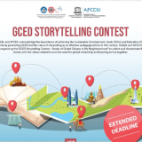 Global Citizenship Education Storytelling Contest 2019