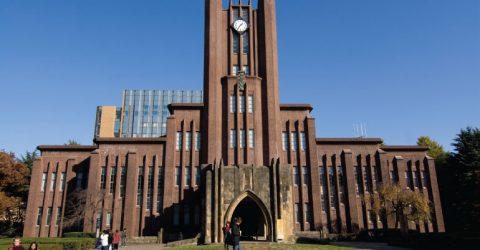 The University of Tokyo Todai Fellowship 2019