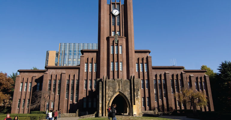 The University of Tokyo Todai Fellowship 2019