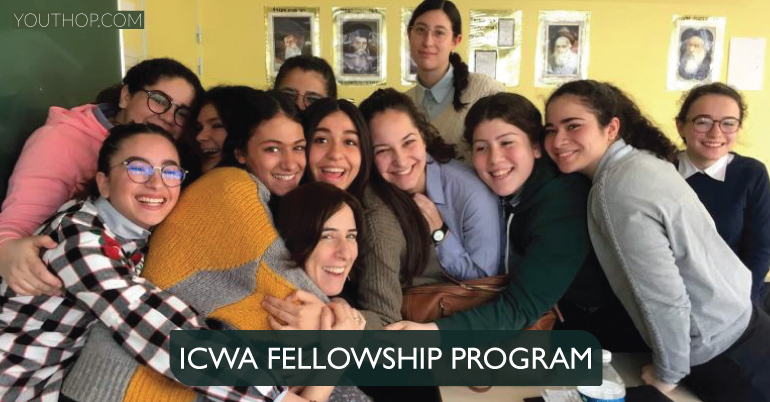 ICWA FELLOWSHIP PROGRAM