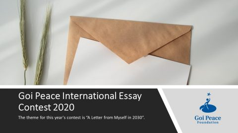 2020 Goi Peace International Essay Contest