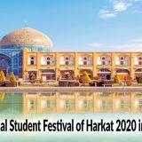 Call for International Student Festival of Harkat 2020 in Iran