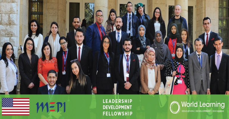 Leadership Development Fellowship