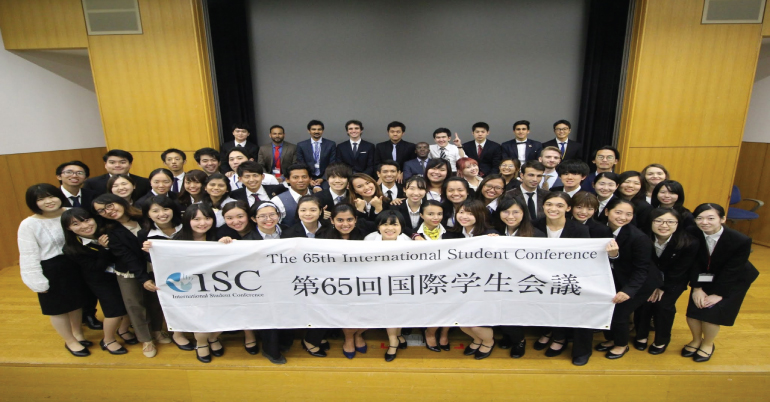 The 66th International Student Conference