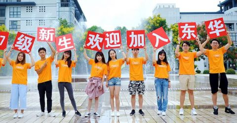 Shanghai Government Scholarship 2020 by Donghua University of China