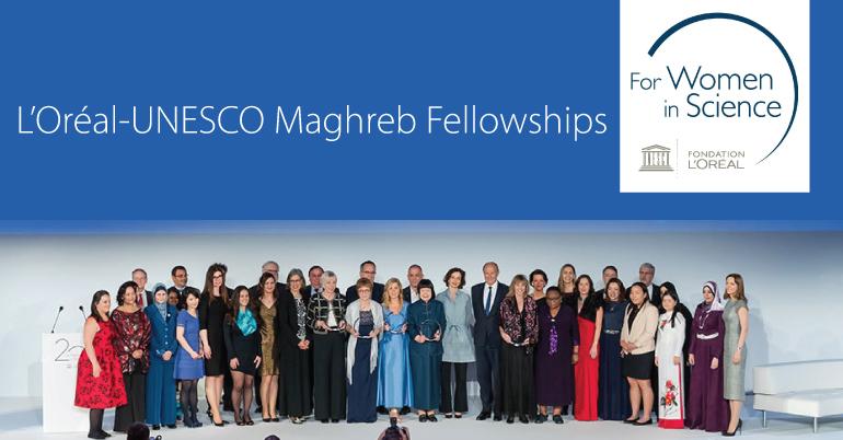 L'Oréal-UNESCO Maghreb Fellowships