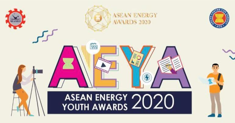 ASEAN Energy Youth Award 2020