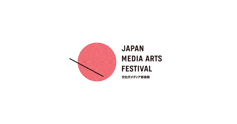 24th Japan Media Arts Festival 2021