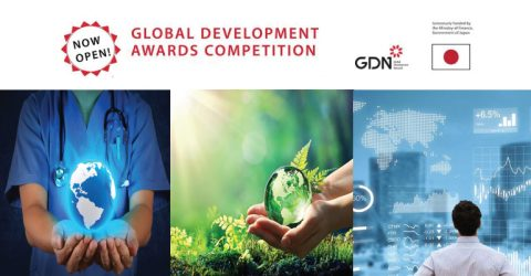 Call for the Global Development Awards 2020