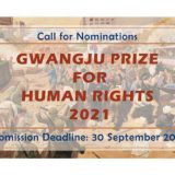 The Gwangju Prize for Human Rights 2021
