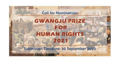Call for Nomination: The Gwangju Prize for Human Rights 2021