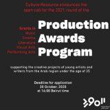 Production Awards Program 2020