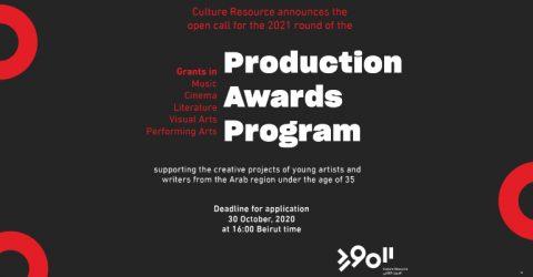 Apply for Production Awards Program 2020
