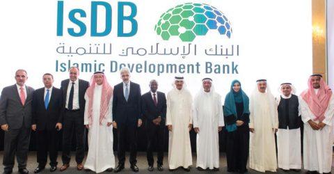 Islamic Development Bank is Hiring Business Technology Lead in Saudi Arabia