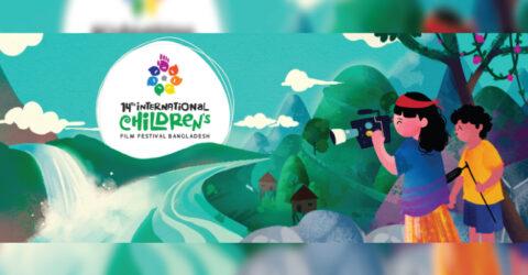 Call for Entries: 14th International Children's Film Festival Bangladesh 2021