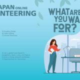 ConnectJapan Online Volunteering 2021