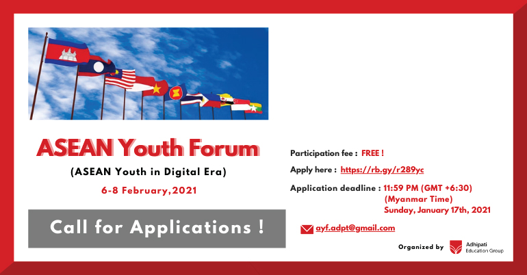 ASEAN Youth Forum Virtual Program